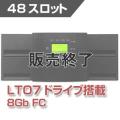 Tandberg Data テープライブラリ NEOs T48 LTO7 FC(48スロット) NEOsT487FC