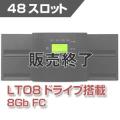 Tandberg Data テープライブラリ NEOs T48 LTO8 FC(48スロット) NEOsT488FC