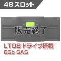 Tandberg Data テープライブラリ NEOs T48 LTO8 SAS(48スロット) NEOsT488SA