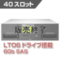 LTO6 40スロット テープライブラリ OV-NEOxl406SA