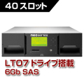LTO7 40スロット テープライブラリ OV-NEOxl40A7S