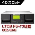 LTO8 40スロット テープライブラリ OV-NEOxl40A8S
