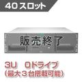 HP StoreEver MSL3040スケーラブルベースモジュール