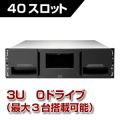 HP StoreEver MSL3040 テープ ライブラリスケーラブル拡張モジュール
