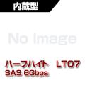 Quantum LTO7 内蔵ドライブ