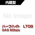 Quantum LTO8 ドライブ TC-L82AN-EY