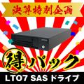 TD-LTO7xSA