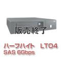 IBM TS2240 テープ・ドライブ Express H4V (LTO4 HH SAS) 6160S4V