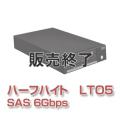 IBM TS2250 テープ・ドライブ Express (LTO5 HH SAS) 6160S5E