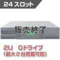 IBM System Storage TS3100 テープ・ライブラリー Express (LTO6/5/4 2U FC/SAS) 61732UL