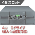 IBM TS3100 テープ・ライブラリー Express (LTO7/6/5/4 2U FC/SAS) 61732UL