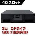 TS4300 拡張ユニット 6741A3F
