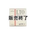 富士通 LTO Ultrium3 データカートリッジ 0160320