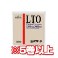 富士通 LTO Ultrium5 データカートリッジ 0160340 5巻以上