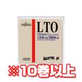 富士通 LTO Ultrium5 データカートリッジ 0160340 10巻以上