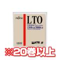 富士通 LTO Ultrium5 データカートリッジ 0160340 20巻以上