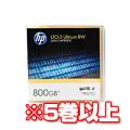 HP LTO3 Ultrium C7973A (5巻以上)