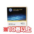 HP LTO3 Ultrium C7973A (10巻以上)
