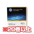 HP LTO3 Ultrium C7973A (20巻以上)