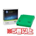 HP LTO4 Ultrium C7974A (5巻以上)