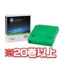 HP LTO4 Ultrium C7974A (20巻以上)