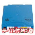HP LTO5 Ultrium C7975AN (ラベル付/20巻パック)