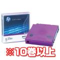 HP LTO-6 Ultrium C7976A (10巻以上)