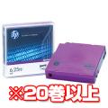 HP LTO-6 Ultrium C7976A (20巻以上)