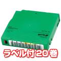 HP LTO Ultrium8 ラベル付 Q2078AN