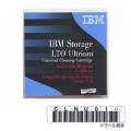 IBM LTO Ultrium UCC 35L2086(ラベル付)