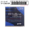 IBM ボルシルラベル付 LTO UCC カートリッジ 35L2087