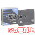 IBM LTO1 5巻以上