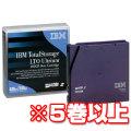 IBM LTO2 5巻以上