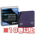IBM LTO2 10巻以上