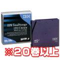 IBM LTO2 20巻以上