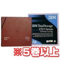 IBM LTO5 46X1290 x5巻