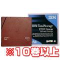 IBM LTO5 46X1290 x10巻