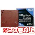 IBM LTO5 46X1290 x20巻