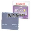マクセル LTO Ultrium3