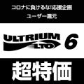 LTO Ultrium6 最安値