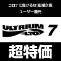 LTO Ultrium7 最安値