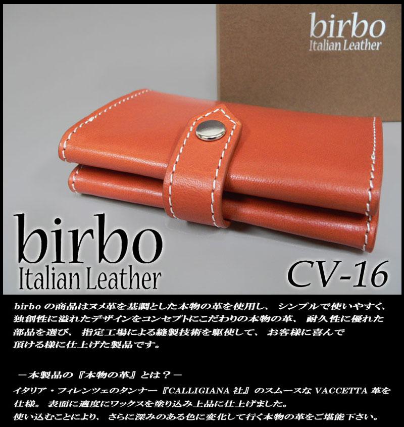 イタリアンレザー本革 ネームカードケース<ブラウン>