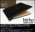 【birbo】リアルイタリアンレザー マネークリップ<ブラック>