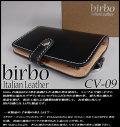 イタリアンレザー本革 6連キーケース<ブラック>