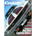 【MAGAZINE】 Cruisin' VOL.075