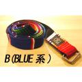 【OG CLASSIX】【オージークラシックス】SERAPE RAINBOW BELT【ベルト】【ブルー系】