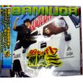 【CD】BAMIUDA/ダイナマイト潮風
