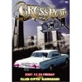 【DVD】DVD CROSS ROAD 045 2007 LIVE DVD