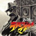 【CD】Jr.Deeラバダブマスター式