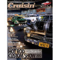 【MAGAZINE】 Cruisin' VOL.082